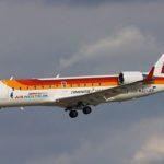 Аренда Canadair Regional Jet 200